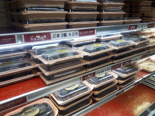 【仙台観光】秋保グルメの旅。さいちのおはぎやピザで大人も子どもも大満足!