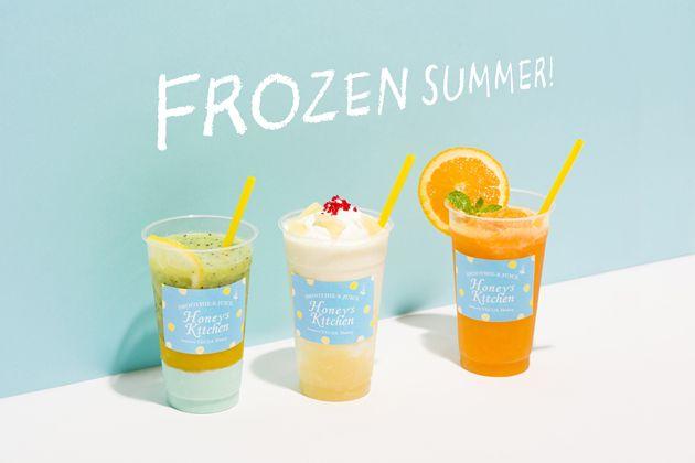 【Honey's Kitchen(ハニーズキッチン)】「FROZEN SUMMER!」暑い日こそおいしい、サマースムージ3種類を6月15日から限定発売します!!