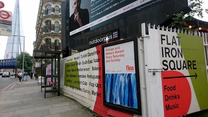 屋外の大型スクリーンでワールドカップを堪能!ロンドンの「FLAT IRON SQUARE(フラット・アイアン・スクエア)」