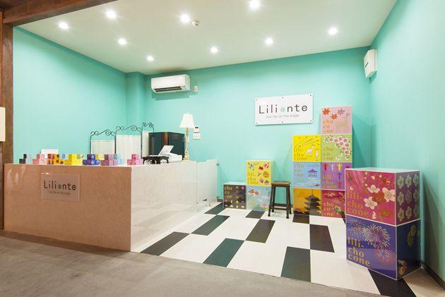 【Lilionte (リリオンテ)】奈良の新しいお土産に。7月1日店舗OPEN!『チョコとラムネが出会ったら?!』 ポリっと爽やか新感覚のお菓子を楽しめる