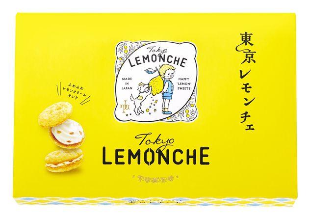 【東京レモンチェ】ふわふわレモンクリームサンド6月20日より 新東京みやげを新展開!