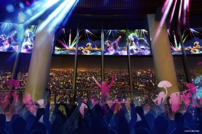 【終了】ダンスミュージックを楽しむ!「SUPER SKYTREE® DISCO」開催
