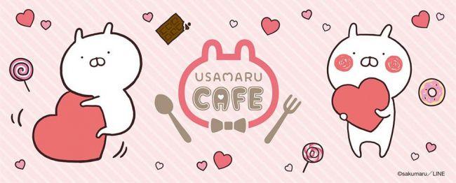 """【終了】バレンタインにぴったり!""""うさまるカフェ""""有楽町に期間限定でオープン"""