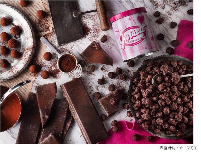 ギャレット ポップコーンからバレンタイン限定のハート缶が数量限定発売!