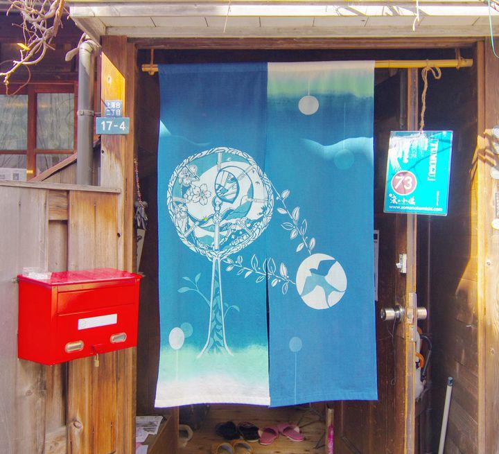 """""""反物とのれん""""が街を彩る。「染の小道 2018」中井駅周辺で開催"""