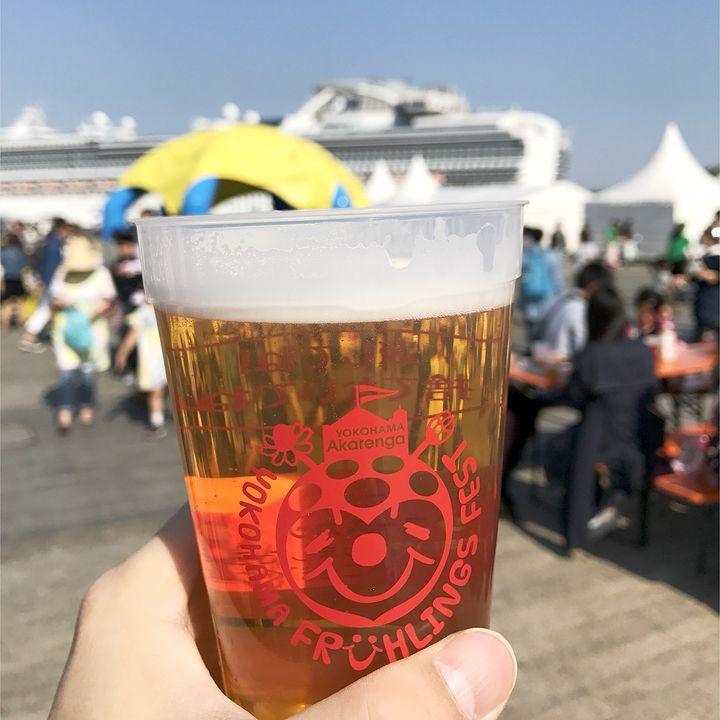 【終了】初上陸ビールも!赤レンガ倉庫で『ヨコハマフリューリングスフェスト2018』開催