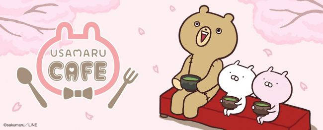 【終了】春らしいメニューが続々!阪急うめだに「うさまるカフェ」限定登場