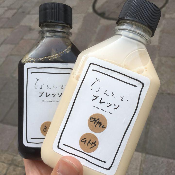 カップの次はボトルだ!東京都内でオシャレなボトルドリンクが買えるお店7選