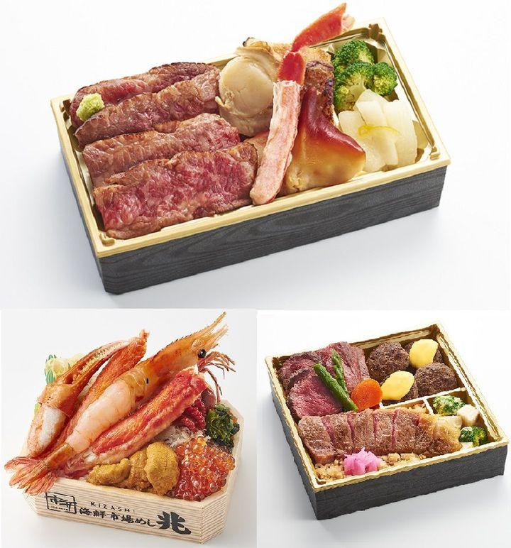 【今日から】みんな大好き絶品グルメが大集結!新宿小田急百貨店で「北海道物産展」開催