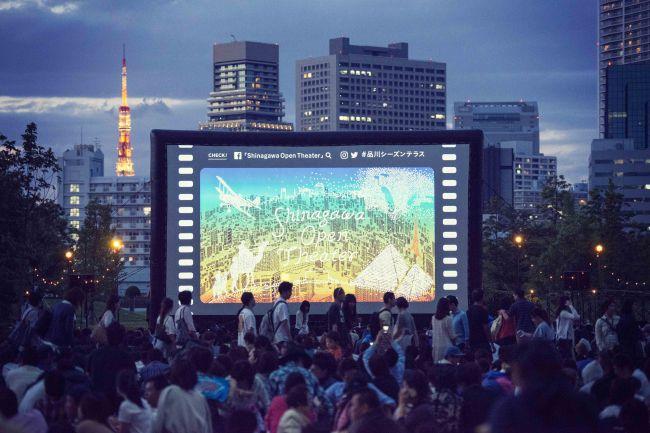 【終了】野外映画、フード、ドリンクが楽しめる!「品川オープンシアター」開催