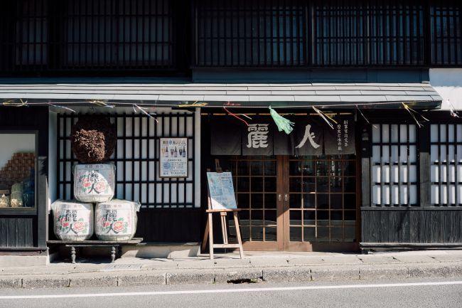 【終了】お酒と読書が同時に楽しめる!「くらもと古本市」長野で開催