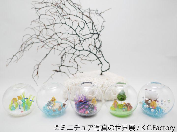 まるで本物のリアルな世界!浅草橋、名古屋で「ミニチュア写真の世界展」開催