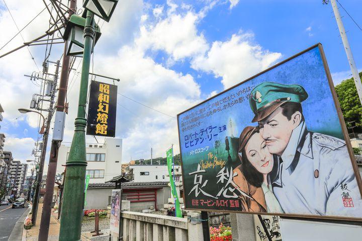 青梅で昭和にタイムスリップ!存分にレトロを味わえる観光地10選