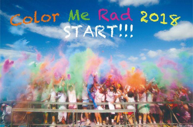 カラフルに染まって大はしゃぎ!「Color Me Rad」全国4会場で開催