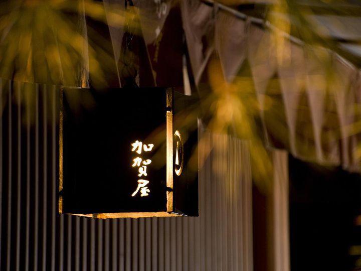 究極の和の空間で贅沢なひとときを。石川県の奇跡「和倉温泉 加賀屋」とは