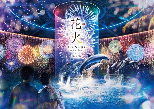 6月終わりも7月初めもイベント充!東京都内の今週末行きたいイベントまとめ