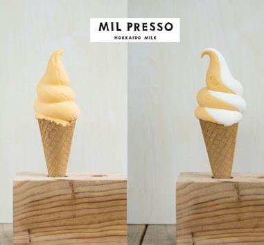 """グランプリの牛乳をメインに使用!北海道に""""ソフトクリーム専門店""""オープン"""