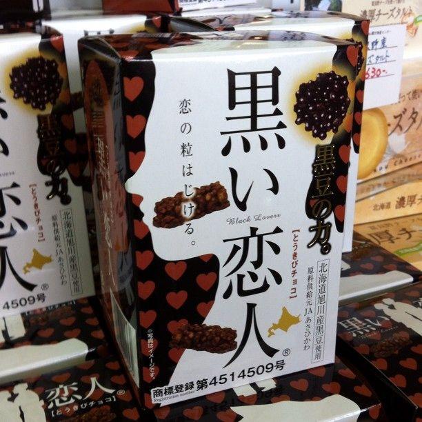 あなたも思わず笑顔になれる!日本国内の「ユニークなお土産」20選
