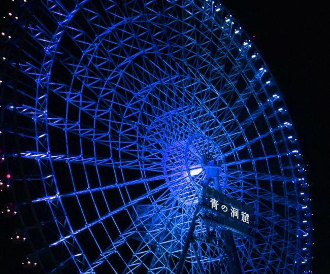 【終了】日本一高い観覧車が青に染まる!「青の洞窟 OSAKA」開催