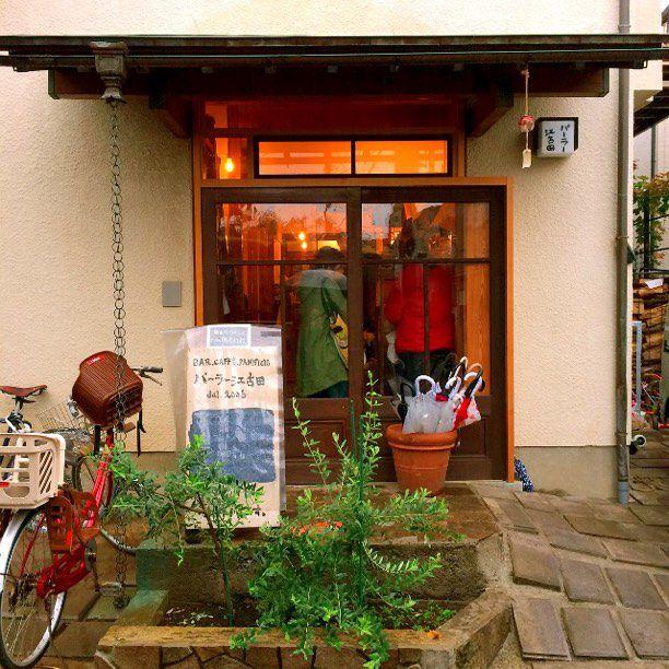 昭和レトロな面影残る「江古田」実はグルメも魅力的なものばかりでした。