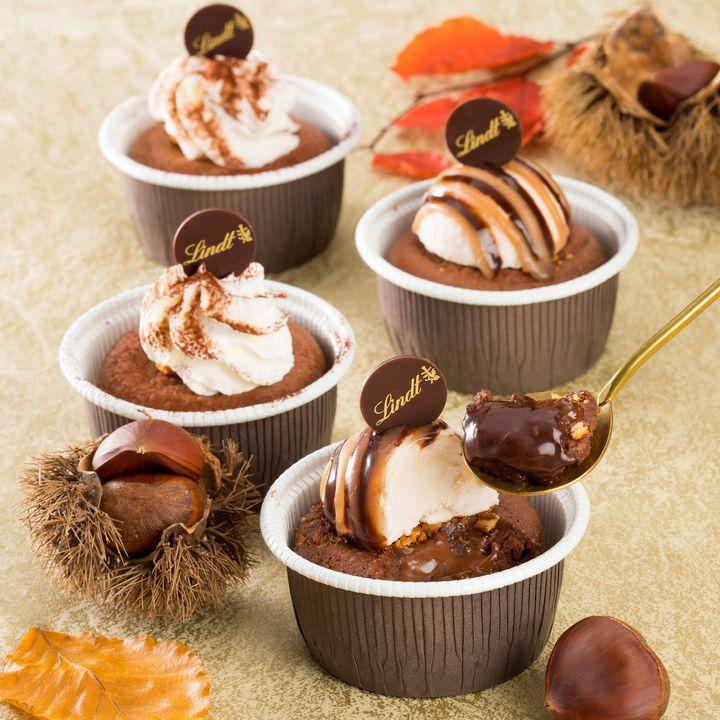 【終了】チョコレートが流れ出る!リンツに秋冬限定「フォンダン オ ショコラ」登場