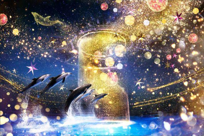 【終了】クリスマスは、輝く星空の海へ!アクアパーク品川で「スターアクアリウム」開催