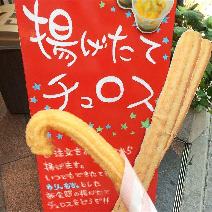 アツアツ、サクサク!日本全国の絶品チュロス専門店11選