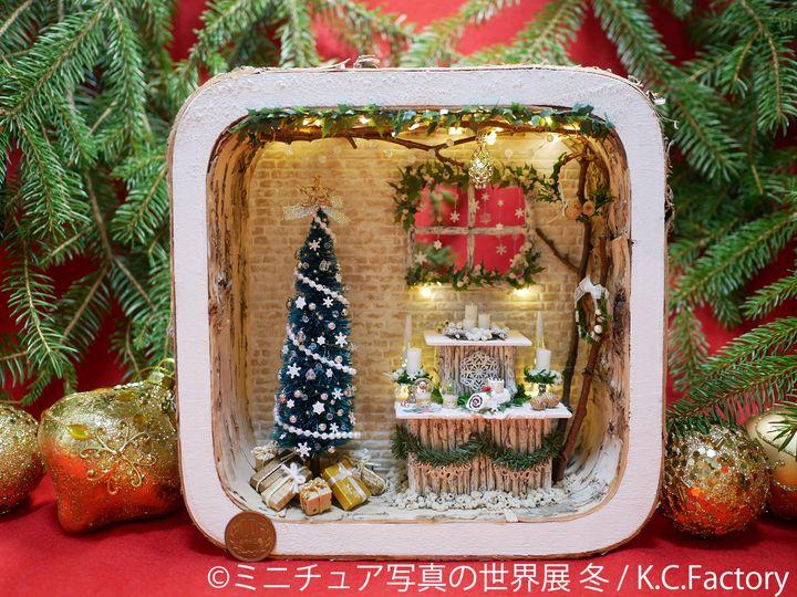 【終了】ミニチュアなクリスマスの世界!「ミニチュア写真の世界展 冬」浅草橋にて開催