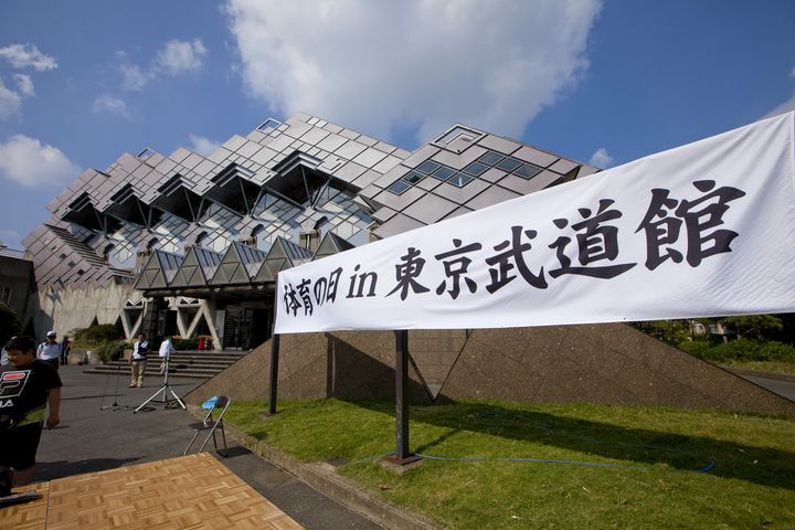 日本の伝統スポーツの集大成!「東京武道館」でしたい5つのこと