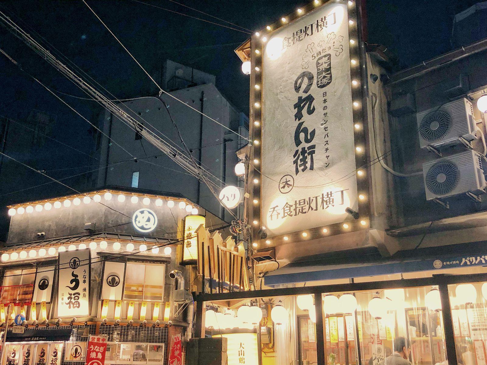 """ディープな魅力を再発見。""""星野リゾート OMO5 東京大塚""""と楽しむ1dayプラン"""
