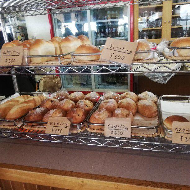 日本一標高の高いパン屋さん。「横手山頂ヒュッテ」でロシア料理を雲の上で味わいたい