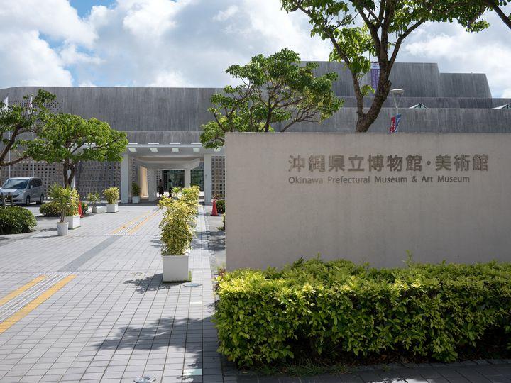 家族みんなで沖縄の芸術を体感。「沖縄県立博物館・美術館」でしたい7つのこと