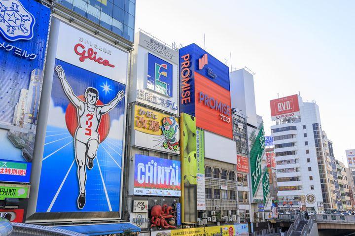 定番から穴場まで!絶対外せない大阪のおすすめ人気観光スポット40選 ...