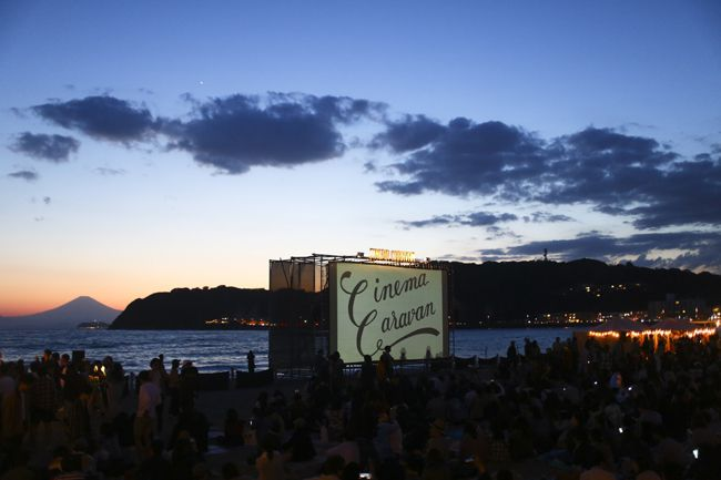 【終了】きっと心に残る、海辺での映画体験。「第10回逗子海岸映画祭」開催