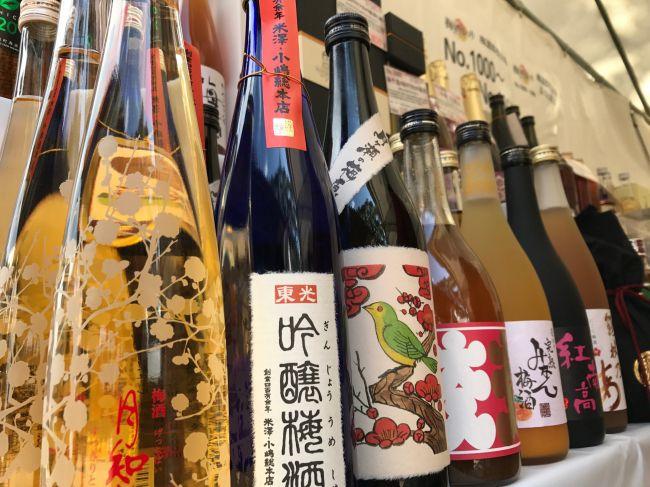 【終了】170種類以上を飲み比べ!「全国 梅酒まつりin東京2019」上野公園で開催