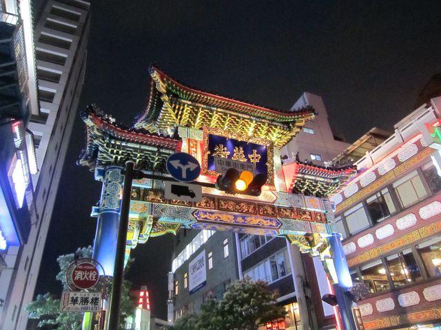 【雨の日デート】雨でも楽しめる横浜のおすすめ観光スポット10選