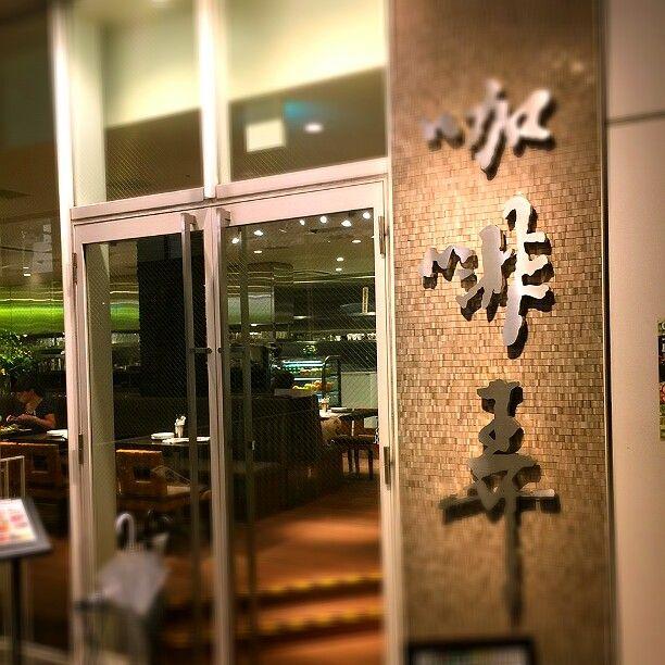 スイーツも、ファッションだ!東京都内で味わう「綿菓子スイーツ」が可愛い