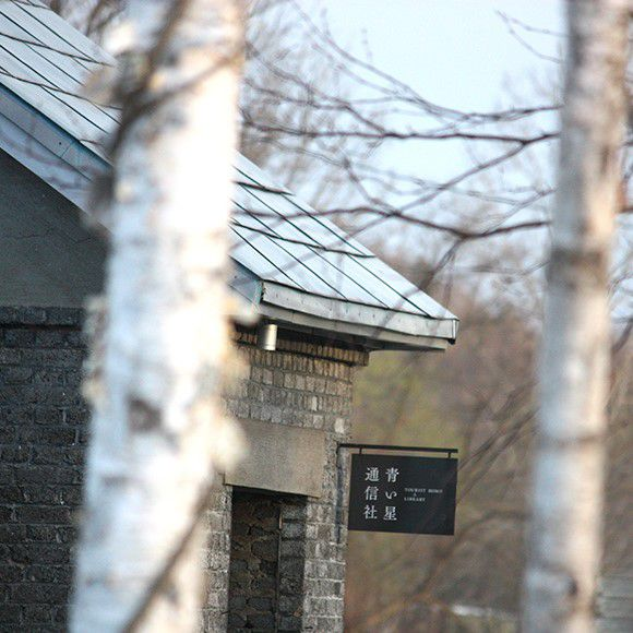 """古きを愛する町文化。北海道・美深町の3つの""""リノベスポット""""でしたいこと"""