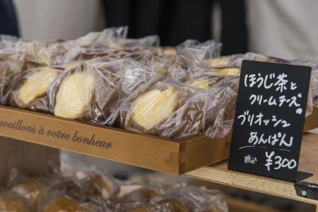 【終了】全国のパンが集結!「パンのフェス2019秋 in 横浜赤レンガ」開催