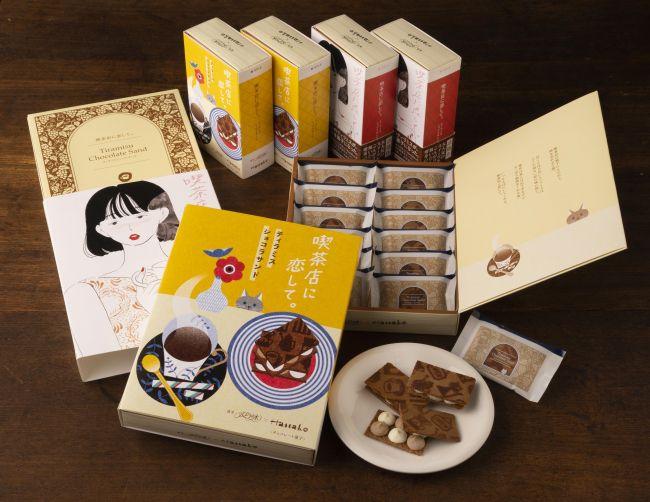 【終了】まるで本のようなスイーツ?!「喫茶店に恋して。」の期間限定ショップがJR品川駅にオープン