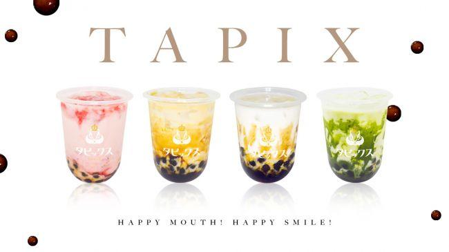 もちもち食感がたまらない。生タピオカ専門店「タピックス」京都にオープン