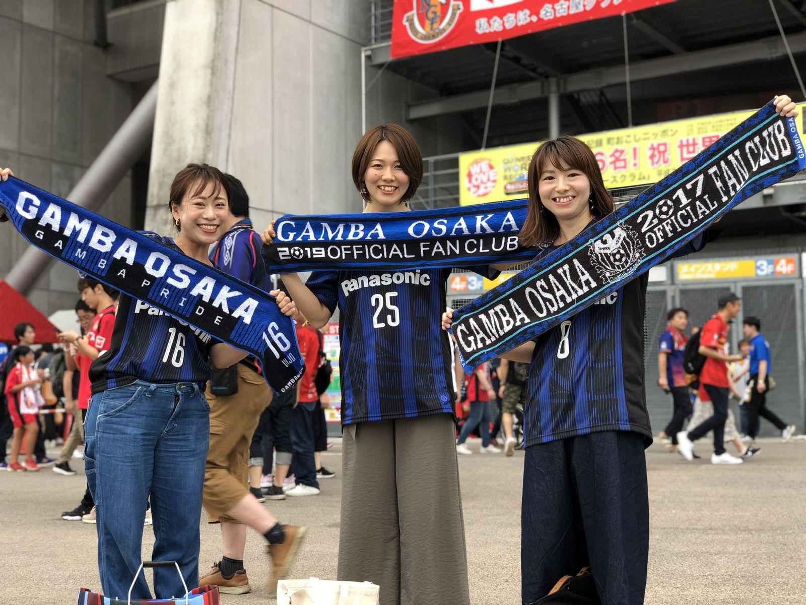 【応募終了】チケット無料でサッカー観戦!女性30名限定イベント「ガンバ大阪 ガールズシート」開催