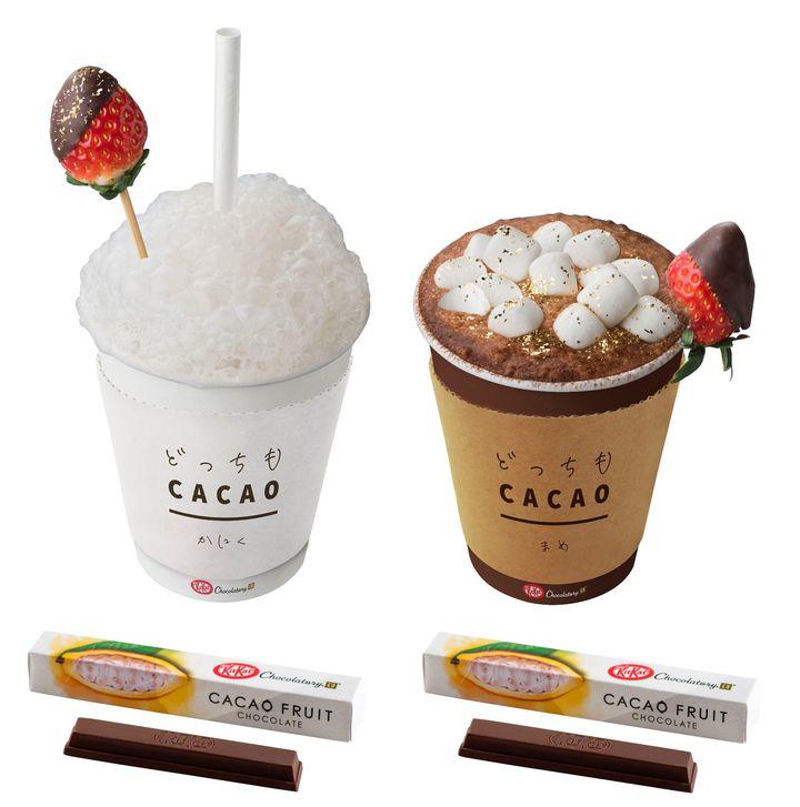 """【終了】カカオの""""2つのカオ""""を体験。キットカット ショコラトリーが表参道にOPEN"""