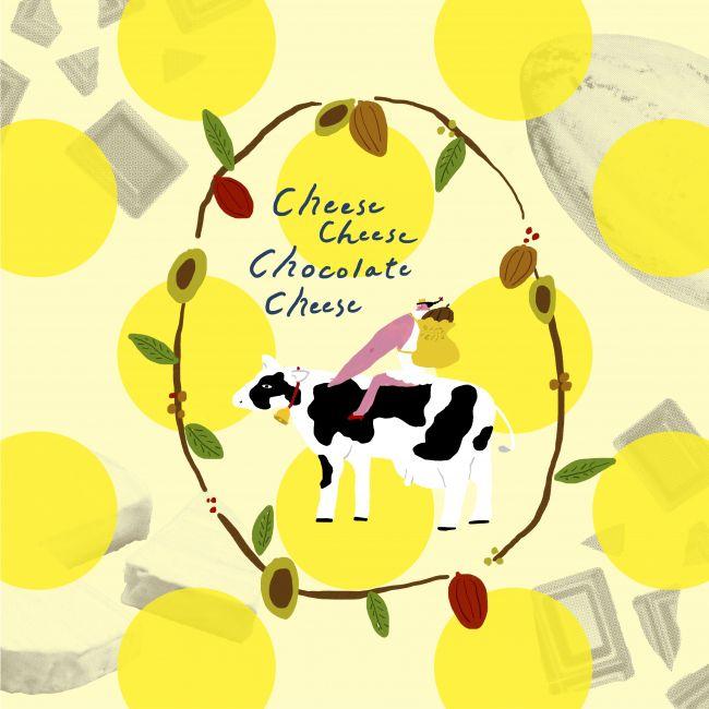 【終了】チョコ×チーズで新感覚!「Cheese Cheese Chocolate Cheese」渋谷・名古屋で限定販売