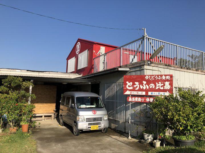食べ飲みすぎた旅行だからこそ健康的に朝活しよう!石垣島でオススメの朝ごはんはココ!