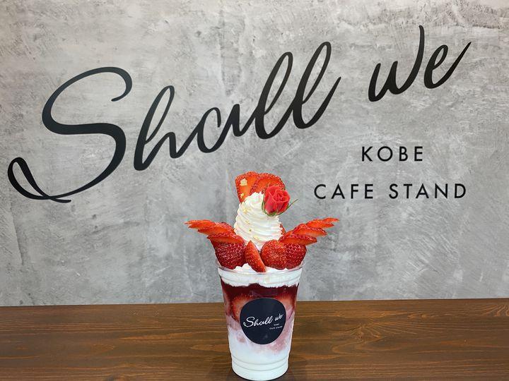 可愛いが溢れてる!神戸旅行で筆者が見つけた素敵カフェまとめ