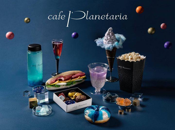 プラネタリウムでスイーツはいかが?有楽町「Cafe Planetaria」メニューリニューアル