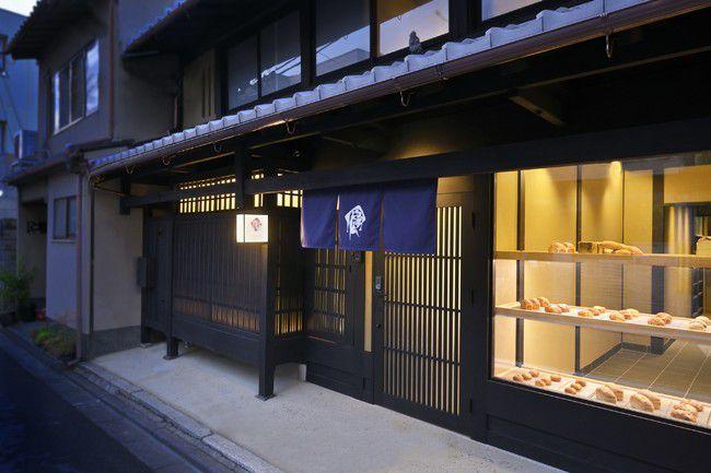 ベーカリーカフェ×泊まれるギャラリーが気になる。「京の温所 竹屋町」オープン