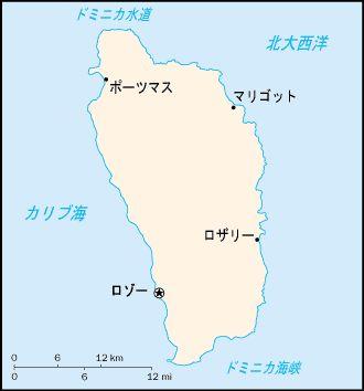 ドミニカ国の地図です。ロゾーの位置をご確認ください。
