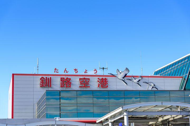 何買って帰ろう?釧路空港の人気お土産ランキングTOP15